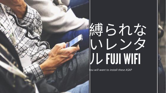 FUJI Wi-Fiは3480円でデータ容量上限なしと1日の制限もない!